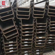 Hot Rolled Larsen Steel Sheet Pile Korea Wholesale Type 2 Steel Piles