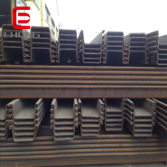 Hot rolled steel sheet piles for Hydraulic engineering/pile sheet
