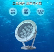 Produced by Chinese factories recessed multi color led underwater spot light