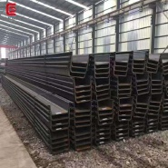 Carbon Steel U Shape Type 2 Larsen Steel Sheet Pile