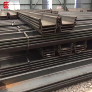 Competitive Price of Steel Sheet Pile/ Wholesale Steel Sheet Pile