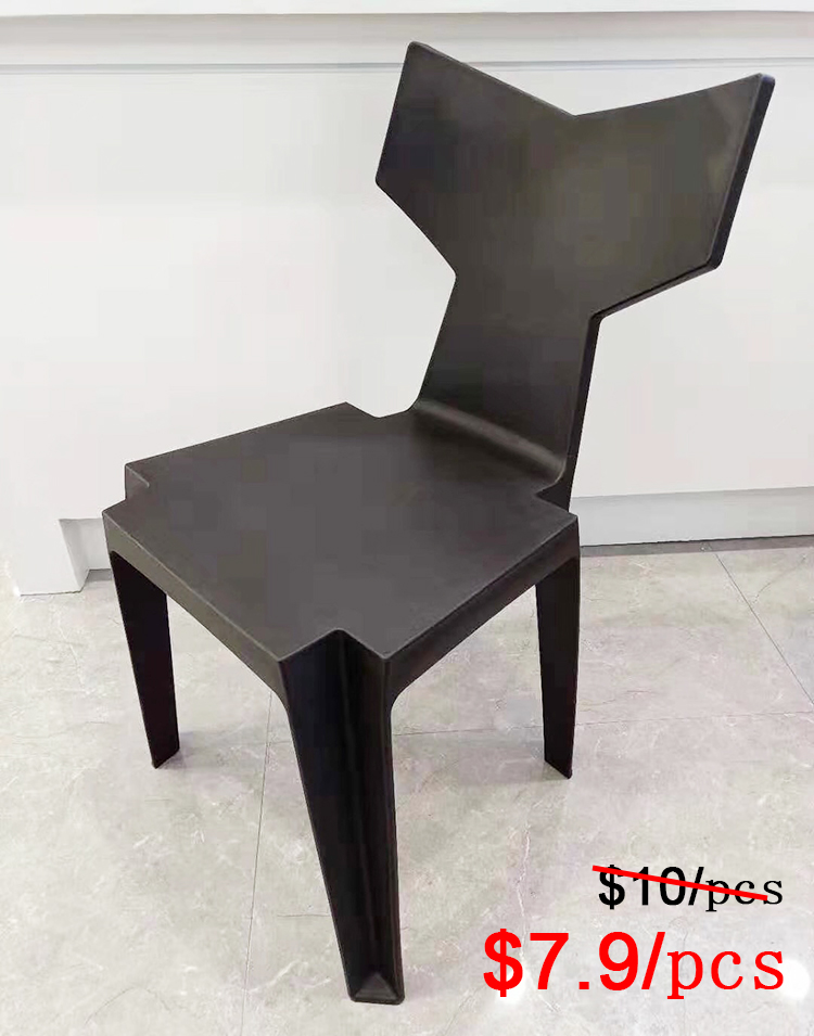 Dining Chair.jpg