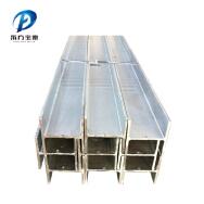 Tangshan Dongfang Baode Trading Co., Ltd. H-beam