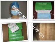 Xiantao Fortune Medical Supplies Co.,Ltd.  Protection Masks