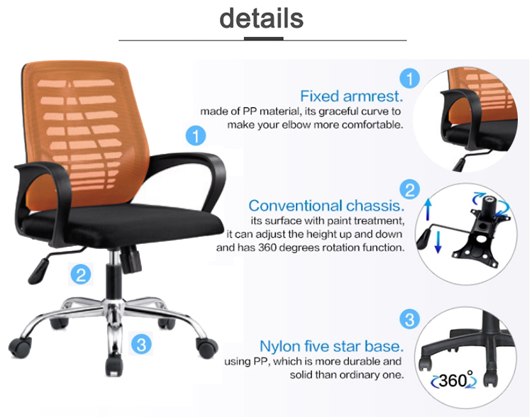 High quality office chair2.jpg