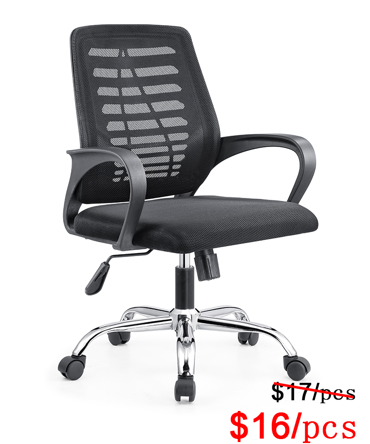 High quality office chair.jpg