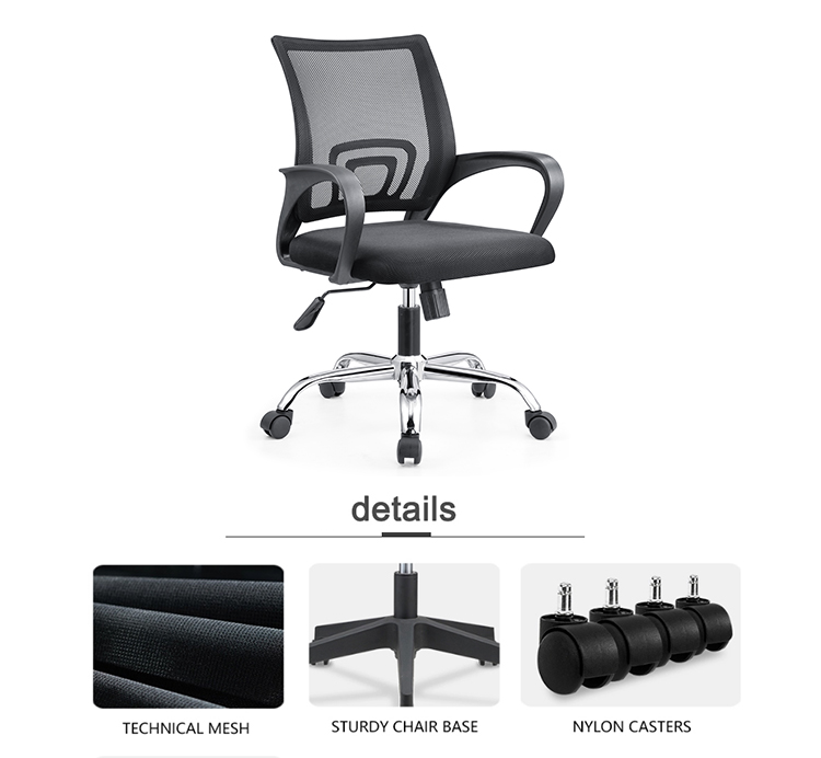 Black Office Chair2.jpg