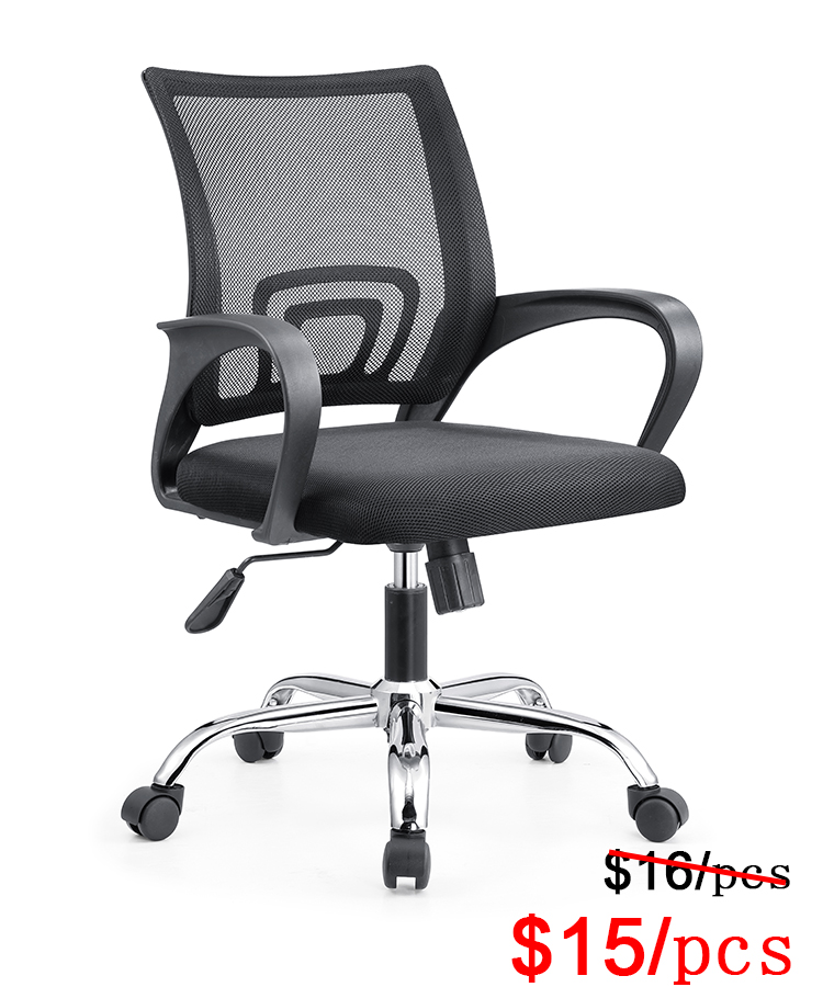 Black Office Chair.jpg