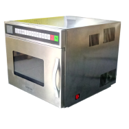 Hnnan Xinhang Microwave Technology Limited Company Microwave