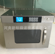 fast heating laboratory microwave oven