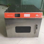 hot sale High Speed 4kw Commercial Microwave Oven