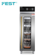electric tableware disinfection cabinet
