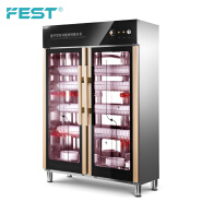 FEST ten shelves ozone Infrared commercial tableware disinfection cabinet uv For school canteen