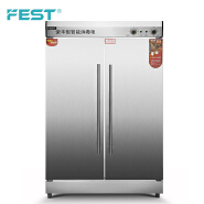 FEST Commercial vertical High temperature kitchen disinfection cabinet tableware disinfecting
