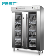 Ozone+Infrared+Hot Air System Deep drawing basket dish disinfection cabinet electric dish sterilizer