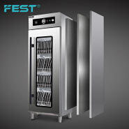 Canteen commercial Tableware Disinfection Cabinet uv light sterilizer for dish with Hot Air System