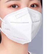 1 bag 2 pcs Non medical KN95 mask