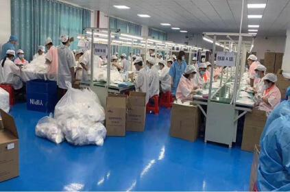 Foshan City Non Woven Fabric Product Co., Ltd.