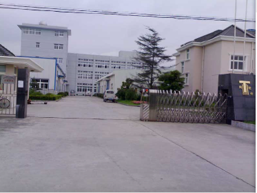 Shenzhen Shengyihe Industry Co., Ltd.