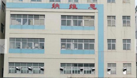 Zhongshan Naweisi Electric Co., Ltd.