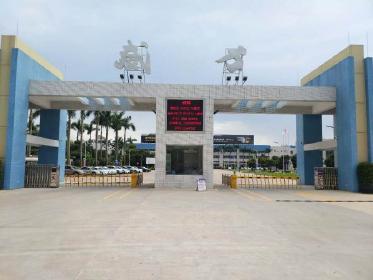 Zhongshan Donlim Weili Electrical Appliances Co., Ltd.