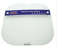 Ourlook (Zhangzhou) Optical Technology Co.,Ltd Face Shields