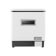 Ningbo Belly Electric Technology Co., Ltd. Dishwashers