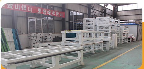 Weifang Yunneng CNC Equipments Co., Ltd.