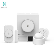 konke Smart home pack wifi 9 pcs set smart gateway+IR sensor