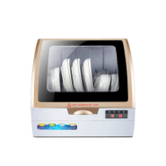 Dishwasher home  TR-DW-001