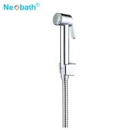 Xiamen Neobath Sanitary Ware Co., Ltd. Toilet Bidets