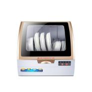 Drawer Dish Washer  NWS-X02