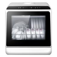 Guizhou Iself Technology Co., Ltd. Dishwashers