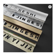 Foshan Shangli Metal Products Co., Ltd. Other Cabinet Accessories