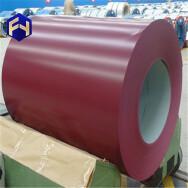 Tianjin Fangya International Trading Co., Ltd. Steel panel