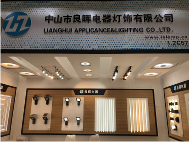 Zhongshan Lianghui Appliance & Lighting Co., Ltd.