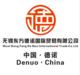 Wuxi Oriental Deno International Trade Co., Ltd.