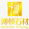 Yunfu Boton Stone Co., Ltd.