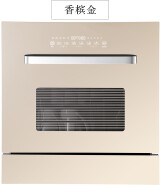 Factory direct sale hood type dishwasher home dish washer with cheapest price