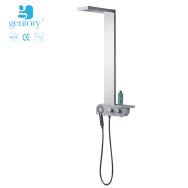 ZHEJIANG TAIZHOU GENTORY SANITARY WARE TECHNOLOGY CO.,LTD Shower Heads