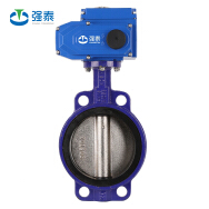 Shenzhen Power-Tomorrow Actuator Valve Co., Ltd. Hydraulic Tool Accessories