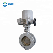 Electric Quarter Turn Rotary Actuator for Butterfly Valve industrial valve for gas/oil