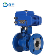 High Quality automatic water valve controller