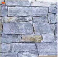 Xiamen Sun Rising Industry Co., Ltd. Ledge Stone