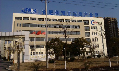 Anhui Yaliya Biotechnology Co.,Ltd.