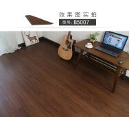 Hebei Saluoni Testing technology LTD SPC Flooring