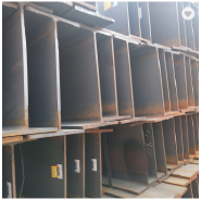 H Profile/Hbeam/High HEA300 150x100 hot rolled alloy h beam steel