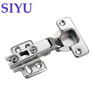 Foshan Shunde Siyu Metal Co.,LTD Cabinet Door Hinge