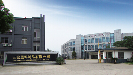 Taizhou Perfect Baby Products Co., Ltd.