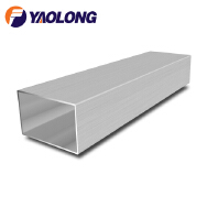 Foshan Yaolong Hongrun Stainless Steel Pipe Co., Ltd.  Square Steel